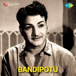 Bandipotu Original Motion Picture Soundtrack. Передняя обложка. Click to zoom.