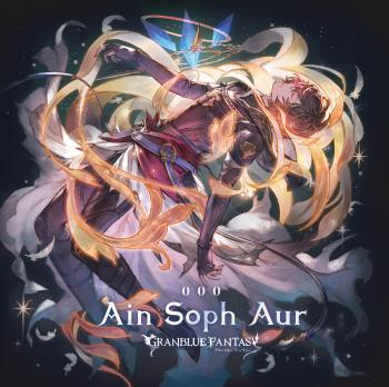 Ain Soph Aur ~GRANBLUE FANTASY~. Front. Click to zoom.