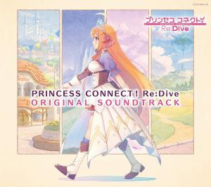 PRINCESS CONNECT! Re:Dive ORIGINAL SOUND TRACK. Лицевая сторона . Click to zoom.