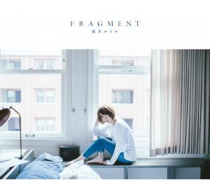 FRAGMENT / Eir Aoi [Limited Edition]. Front (small). Click to zoom.