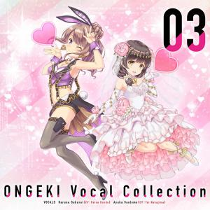 ONGEKI Vocal Collection 03. Front. Click to zoom.
