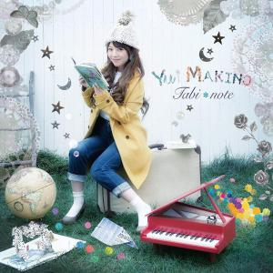 Tabi*note / Yui Makino [Limited Edition]. Лицевая сторона . Click to zoom.