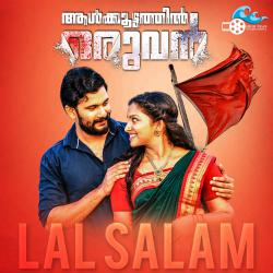 Lal Salam From
