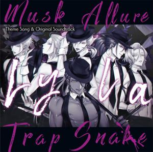 Jakou no Lyla ~Allure of MUSK~ Theme Song & Soundtrack. Front (Small). Click to zoom.