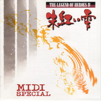 Legend Of Heroes IV MIDI SPECIAL, The. Передняя обложка. Click to zoom.