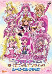 Precure Movie Series Opening & Ending Movie Collection. Front. Click to zoom.