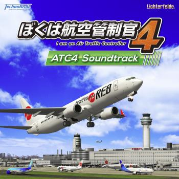 I am an Air Traffic Controller 4: ATC4 Soundtrack. Front. Click to zoom.