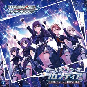 THE IDOLM@STER CINDERELLA GIRLS STARLIGHT MASTER 30 GIRLS in the FRONTIER, The. Front. Click to zoom.