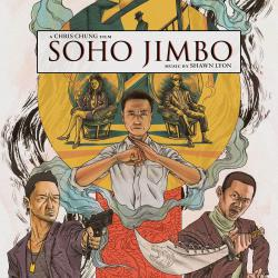 Soho Jimbo Original Motion Picture Soundtrack - Single. Передняя обложка. Click to zoom.