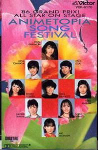 '86 GRAND PRIX! ALL STAR ON STAGE ~ANIMETOPIA SONG FESTIVAL~. Front (small). Click to zoom.