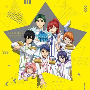 KING OF PRISM -Shiny Seven Stars- Song & Soundtrack. Front. Click to zoom.