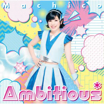 Ambitious* / Machico. Front. Click to zoom.
