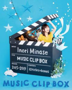 Inori Minase MUSIC CLIP BOX. Front. Click to zoom.