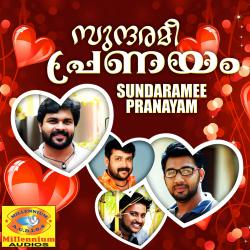 Sundaramee Pranayam Original Motion Picture Soundtrack. Передняя обложка. Click to zoom.