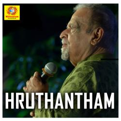 Hruthantham Original Motion Picture Soundtrack. Передняя обложка. Click to zoom.