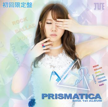 PRISMATICA / RINA [Limited Edition]. Front. Click to zoom.