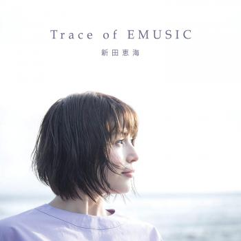 Trace of EMUSIC / Emi Nitta. Front. Click to zoom.
