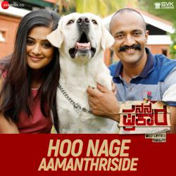 Hoo Nage Aamanthriside From