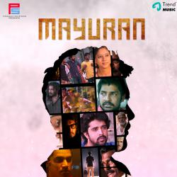 Mayuran Original Motion Picture Soundtrack - Single. Передняя обложка. Click to zoom.