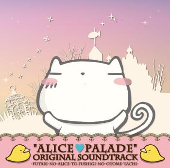 """ALICE PARADE"" ORIGINAL SOUNDTRACK. Front. Click to zoom."