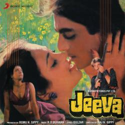 Jeeva Original Motion Picture Soundtrack. Передняя обложка. Click to zoom.