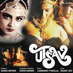 Utsav Original Motion Picture Soundtrack. Передняя обложка. Click to zoom.
