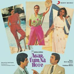 Agar Tum Na Hote Original Motion Picture Soundtrack. Передняя обложка. Click to zoom.