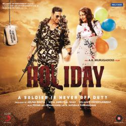 Holiday Original Motion Picture Soundtrack. Передняя обложка. Click to zoom.