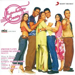 Jhankaar Beats Original Motion Picture Soundtrack. Передняя обложка. Click to zoom.