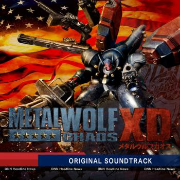 Metal Wolf Chaos XD Original Soundtrack. Front. Click to zoom.