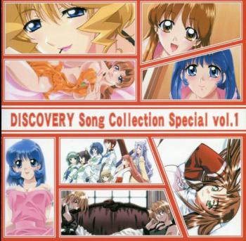 DISCOVERY Song Collection Special vol.1. Front. Click to zoom.