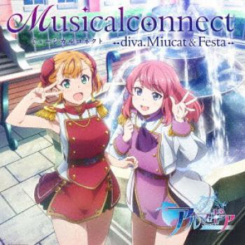 Musicalconnect -diva. Miucat & Festa-. Front (small). Click to zoom.