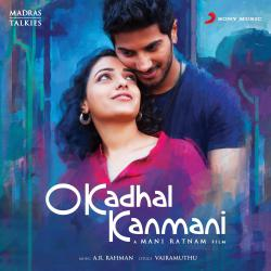 O Kadhal Kanmani Original Motion Picture Soundtrack. Передняя обложка. Click to zoom.
