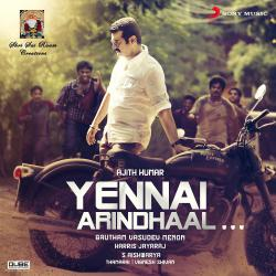Yennai Arindhaal Original Motion Picture Soundtrack. Передняя обложка. Click to zoom.