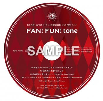 tone work's Special Party CD FAN! FUN! tone. Disc (sample). Click to zoom.