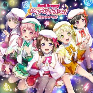 BanG Dream! Girls Band Party! Cover Collection Vol.3 [Limited Edition]. Front. Click to zoom.
