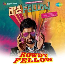 Rowdy Fellow Original Motion Picture Soundtrack. Передняя обложка. Click to zoom.
