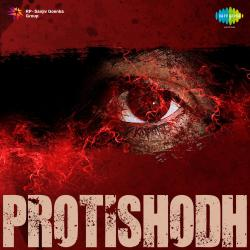Protishodh Original Motion Picture Soundtrack. Передняя обложка. Click to zoom.