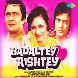 Badaltey Rishtey Original Motion Picture Soundtrack. Передняя обложка. Click to zoom.