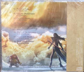 Vambrace Cold Soul Original Soundtrack. Case Front. Click to zoom.