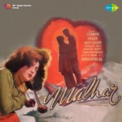 Malhar Original Motion Picture Soundtrack. Передняя обложка. Click to zoom.
