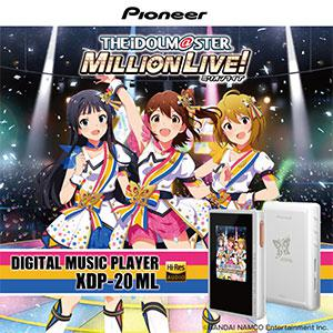 THE IDOLM@STER MILLION LIVE! DIGITAL MUSIC PLAYER XDP-20 ML, The. Untitled. Click to zoom.