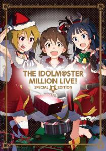 THE IDOLM@STER MILLION LIVE! 5 Original CD, The. Front. Click to zoom.