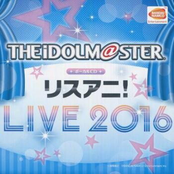 THE IDOLM@STER Vocal CD LisAni! LIVE 2016, The. Front (small). Click to zoom.