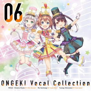 ONGEKI Vocal Collection 06. Front. Click to zoom.
