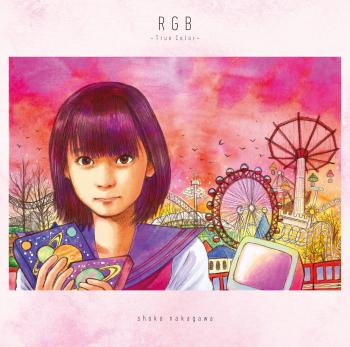 RGB ~True Color~ / Shoko Nakagawa [Limited Edition]. Front. Click to zoom.