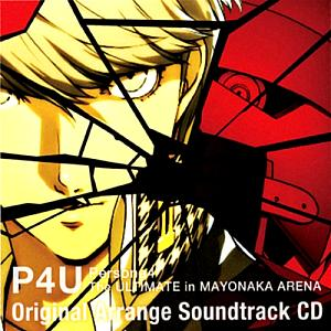 P4U Original Arrange Soundtrack CD. Front. Click to zoom.
