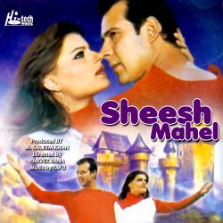 Sheesh Mahel Original Motion Picture Soundtrack. Передняя обложка. Click to zoom.