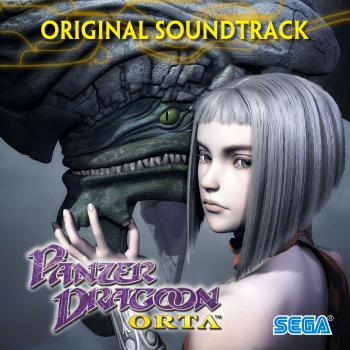 Panzer Dragoon Orta Original Soundtrack. Front. Click to zoom.