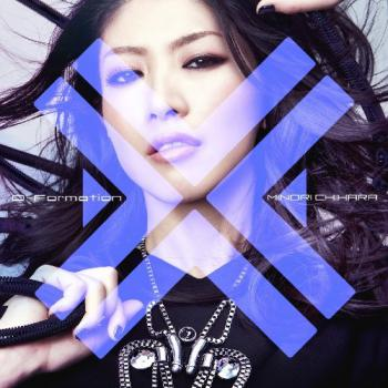 D-Formation / Minori Chihara   [Limited Edition]. Front. Click to zoom.